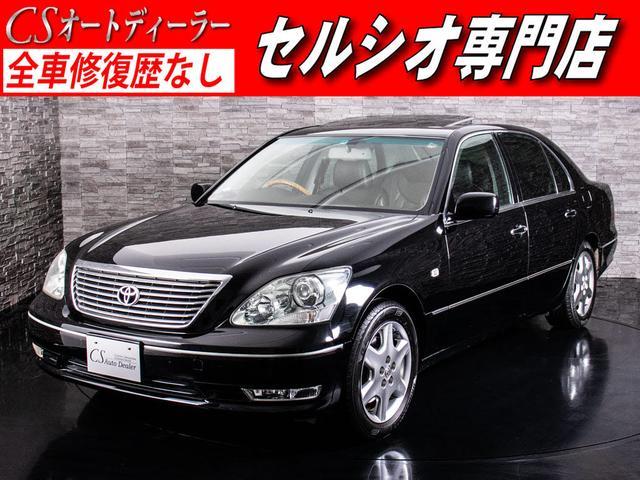 トヨタ セルシオ C仕様 インテリアセレクション後期型 SR 黒...
