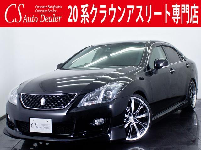 トヨタ 2.5アスリート ナビ 新品20AW&タイヤ 新品本革シート