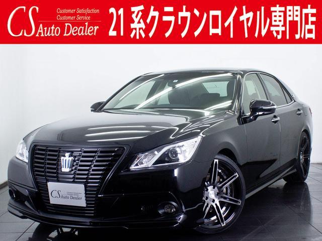 トヨタ ロイヤルサルーン 新品本革シート 新品20AWタイヤ HDD