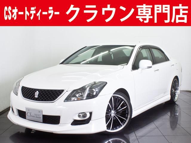 トヨタ 2.5アスリート HDD 新品20AW フルエアロ