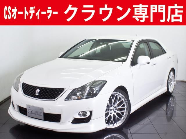 トヨタ 2.5アスリート ナビパッケージ 黒本革 新品20AW