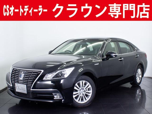 トヨタ 2.5HV ロイヤルサルーン 黒革 プリクラッシュS HDD