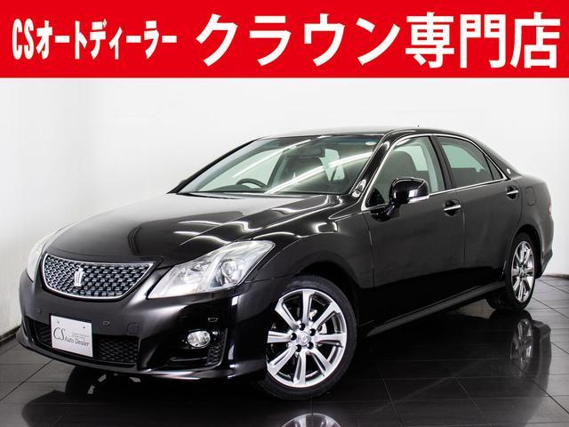 トヨタ 2.5アスリート ナビPKG HDD クリソナ コンビハン