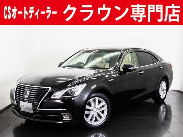 トヨタ 2.5HV ロイヤルサルーンG 本革 クリソナ 後席VIP
