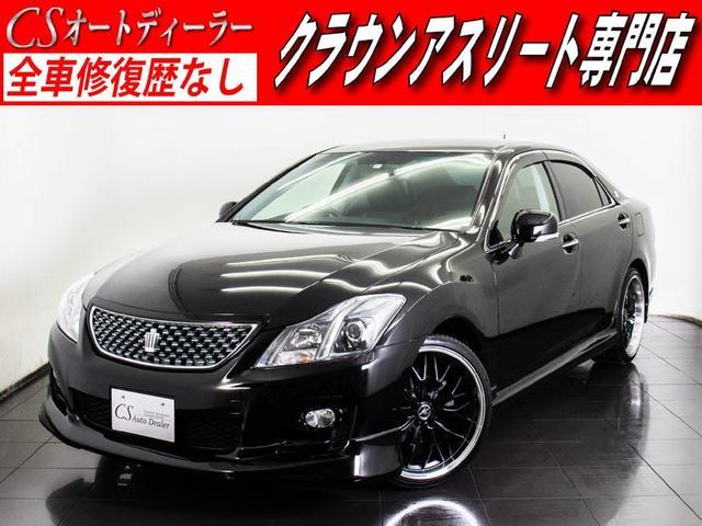 トヨタ 2.5アスリート ナビPKG 黒革 新品20AW フルエアロ