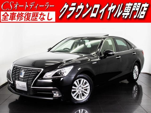 トヨタ ロイヤルサルーンG サンルーフ プリクラ 黒革 HDD