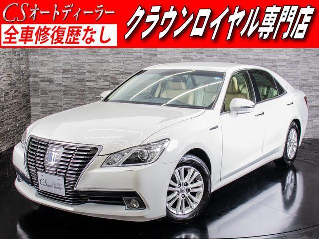 トヨタ ロイヤルサルーンG 本革エアシート プリクラッシュ HDD
