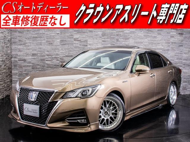 トヨタ アスリートS ジャパンカラーSC SR 専用白革 フルエアロ