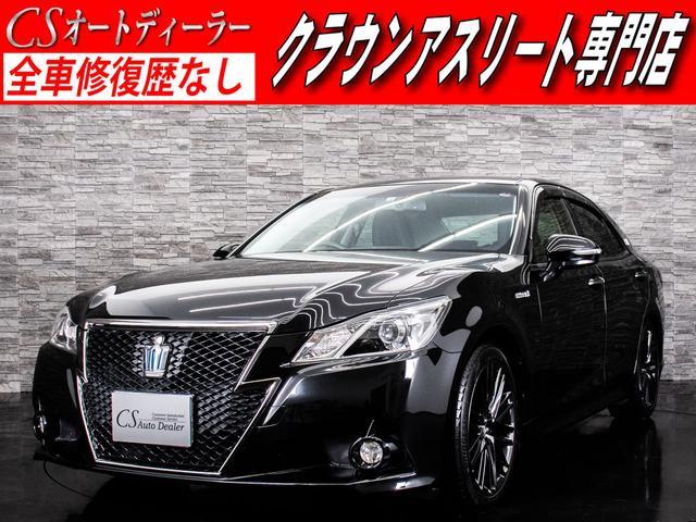 トヨタ アスリートS ブラックスタイル 専用AW 特別仕様車 HDD