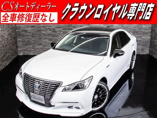 トヨタ ロイヤルサルーンG レクサスパール フルエアロ 新品20AW