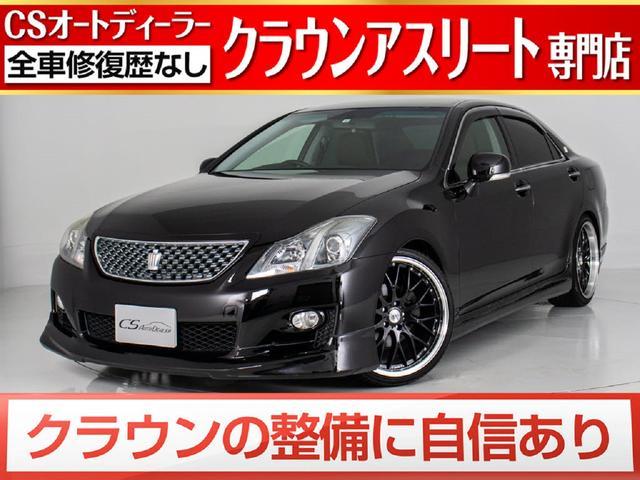 トヨタ クラウン 2.5アスリート 新品黒革/HDDマルチ/新品フルエアロ/20インチAWタイヤ/ローダウン/地デジ/DVD再生/Bluetooth再生/カラーバックモニター/HIDライト