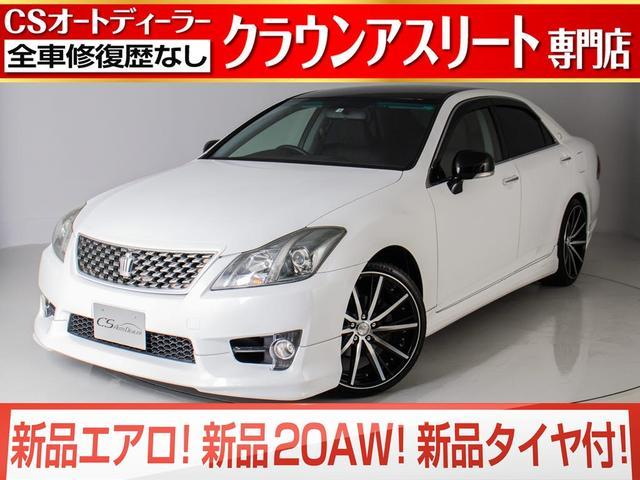 トヨタ 2.5アスリート 新品黒本革シート 新品20AW 新品タイヤ HDDマルチ 地デジ DVD再生 Bluetooth ETC バックカメラ クルーズコントロール