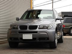 BMW X32.5i Mスポーツ フルカラードバンパー ナビETC