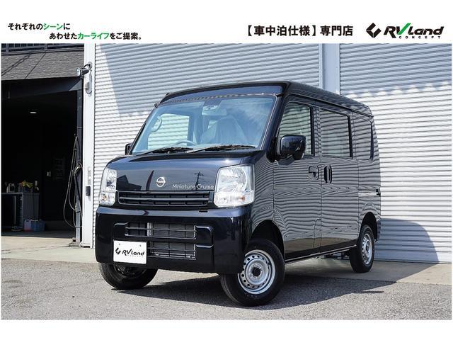 日産 DX-GL エマブレ ミニチュアクルーズ 4WD 軽キャン