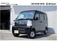 NV100クリッパーバンDX−GL エマブレ ミニチュアクルーズ 4WD 軽キャン