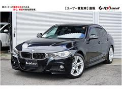 BMW320d Mスポーツ ACC HDDナビ 1オーナー 禁煙車