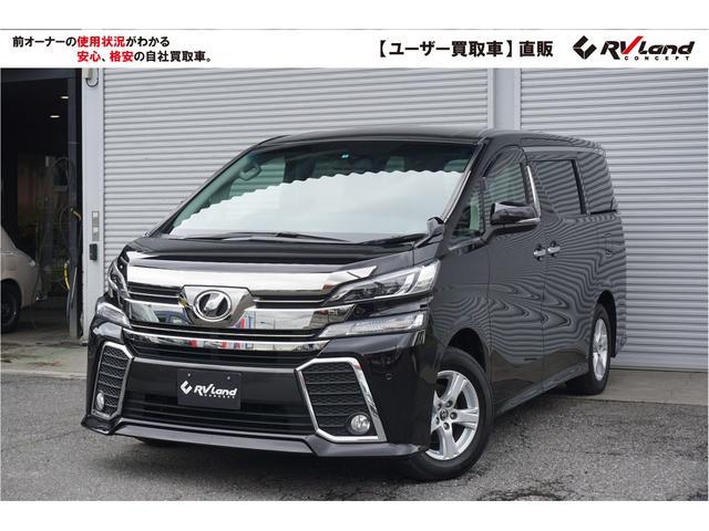 トヨタ 2.5Z Aエディション 10型ナビDTV エンスタ 4WD