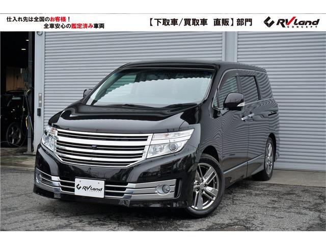 日産 ライダー 黒本革シート マニュアルシート 後席モニター 7人