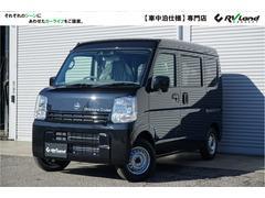 NV100クリッパーバンNEWミニチュアクルーズ 4AT 4WD DX GLエマブレ