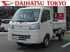 ハイゼットトラック新明和製ダンプ