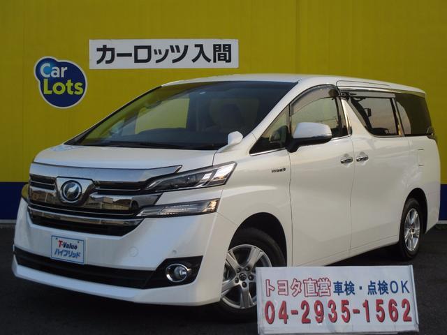 トヨタ X元レンタカー使用