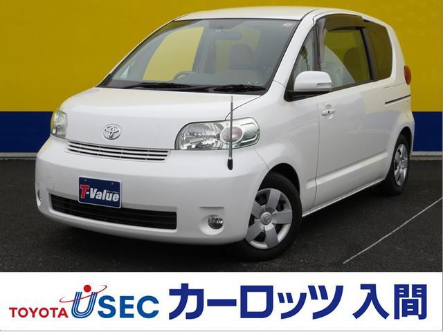 トヨタ 150r 純正ナビ 後席モニター