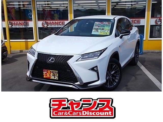 レクサス RX200t Fスポーツ ワンオーナー 純正ナビ