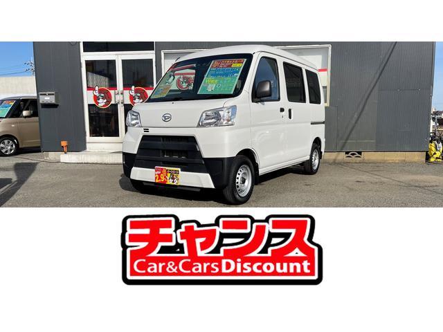 DX SAIII キーレスキー AM・FMラジオ ドライブレコーダー エコアイドル スマートアシスト