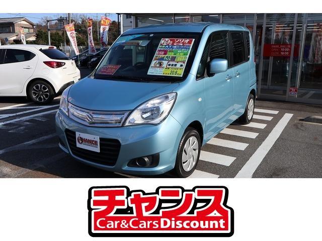 スズキ G コミコミ車 スマートキー ナビ  片側電動スライドドア