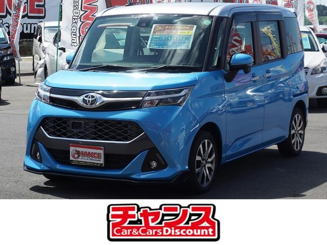トヨタ タンク カスタムG-T スマートキー ナビ TV Bカメラ ETC