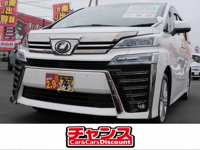 トヨタ 2.5Z 純正ナビ フルセグTV Bluetooth Bカメラ ETC 両側電動スライドドア