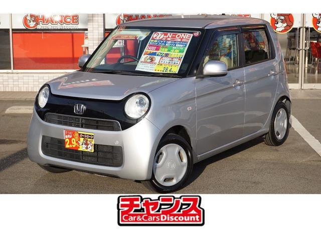 ホンダ G コミコミ車両 純正オーディオ CD スマートキー