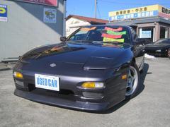 180SX2000ターボ 5速 車高調 マフラー エアロ アルミ