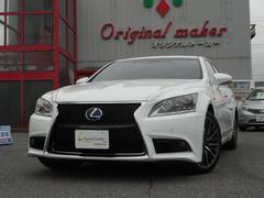 LSLS600h Fスポーツ クロスライン マクレビ SR 本革