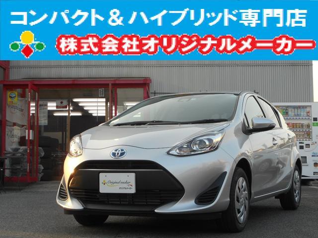 トヨタ S セーフティーセンス ナビレディ スマエンP 登録済未使用