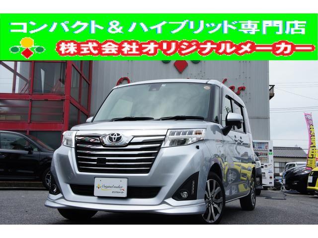 トヨタ カスタムG-T 9インチナビ Bカメラ 両側パワースライド