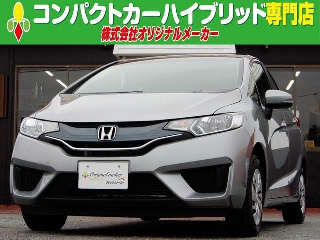 ホンダ 13G・Fパッケージ スマートキー 走行3,000キロ台