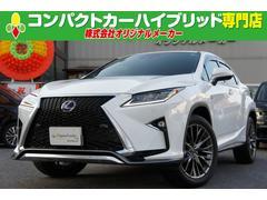 RXRX450h Fスポーツ 本革 ナビ レーダークルーズ