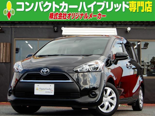 トヨタ G 純正SDナビ 両側電動スライドドア セーフティセンス