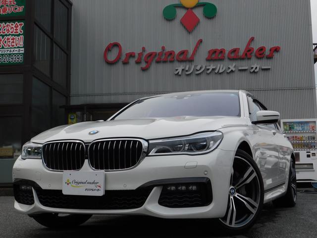 BMW 740i Mスポーツ 純正ナビTV サンルーフ 革シート