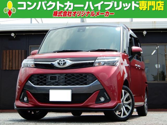 トヨタ カスタムG-T 純正9型ナビ 後席モニター 両側電動 LED