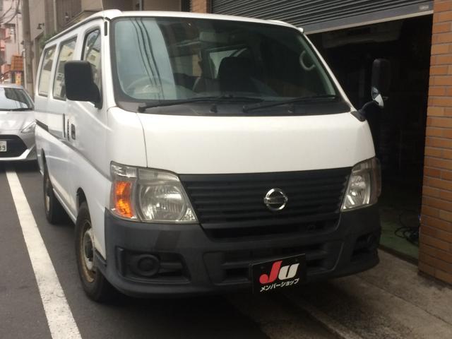 日産 ロング DX 5DR 高床 元米軍基地構内車 禁煙車