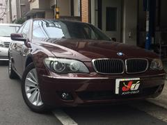 BMW 740i BARBERAROT METALIC/ベージュ革