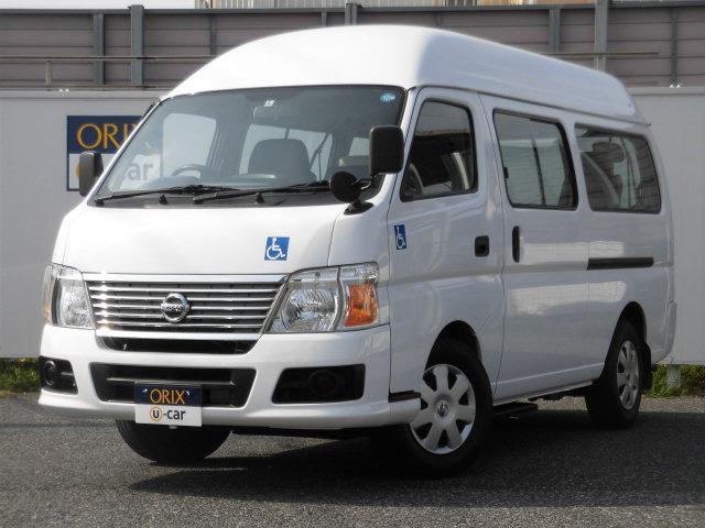 キャラバンバス(日産) スーパーロングGX 中古車画像