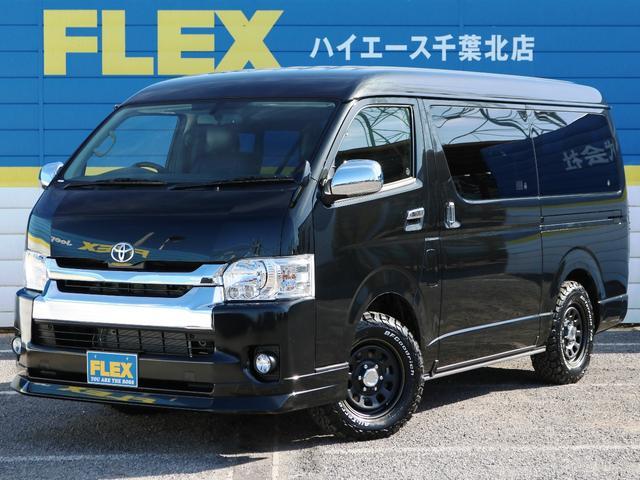 ハイエースワゴン(トヨタ) GL 中古車画像