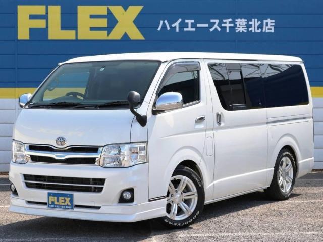 トヨタ ロング S-GL 2.0ガソリン ライトカスタム
