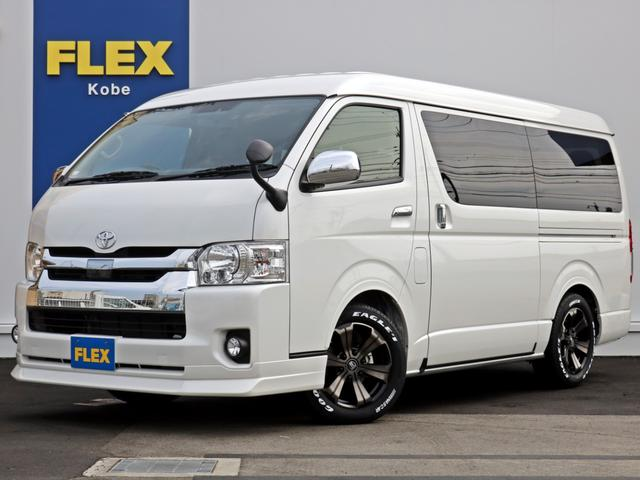 トヨタ GL 10人乗り 寒冷地仕様 FLEX内装アレンジVer1