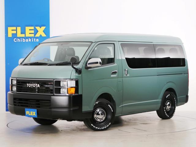 トヨタ ハイエースワゴン GL 10人乗り Renoca 内装アレンジVer1