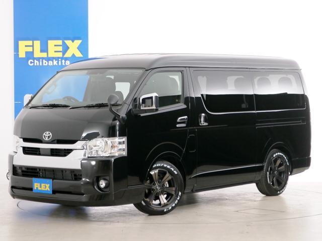 トヨタ GL 10人乗り3ナンバー登録 ガソリン4WD 寒冷地仕様 FLEXオリジナル内装アレンジVer1 ローダウン 17インチAW ナビ ETC 後席モニター ベッド テーブル 床張り