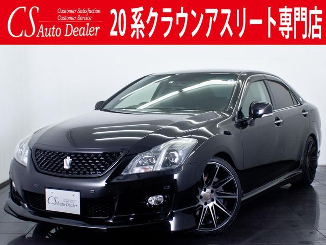 トヨタ 3.5アスリート 新品20AW フルエアロ グリルブラック
